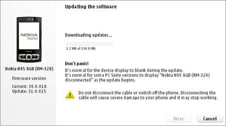 Firmware N95