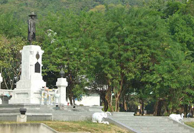 Khao Kanchan