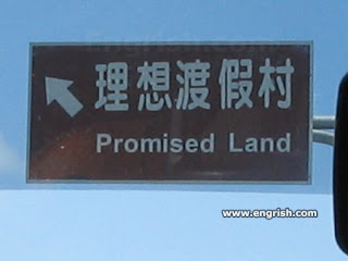 Promised Land from Engrish