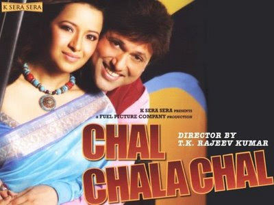 Chal Chala Chal Movie MP3 Songs, Chal Chala Chal Songs Download Free, Hindi Movie Songs Chal Chala Chal
