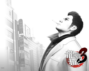 #1 Yakuza Wallpaper