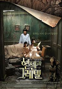 Hansel y Gretel dirigida por Yim Pil-Sung