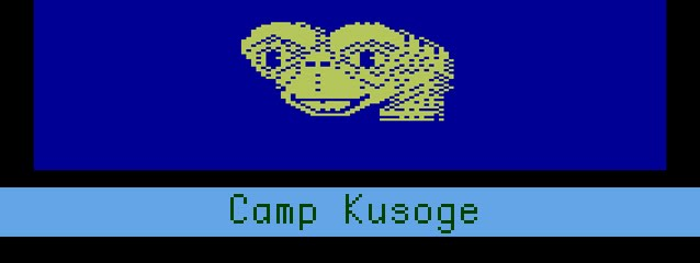 Camp Kusoge