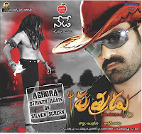 Image Result For Kannada Movie Download