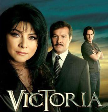 Victoria Capítulo 1 | Telenovelas Gratis