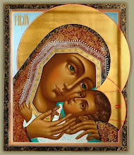 Our Lady of Equity