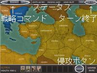 Alexander: Dawn of an Empire 戦略画面