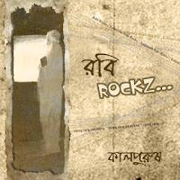 http://2.bp.blogspot.com/_gXJQKqfGJAc/SxbVGFzFAJI/AAAAAAAAAjQ/NTnaN3Vb3zI/s400/kalpurush-robi_rockz-cover.jpg