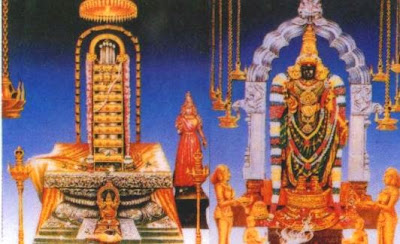 To Perform Pooja For Kala Sarpa Dosha - Visit Sri Kalahasthi Kalahatheeswarar Temple
