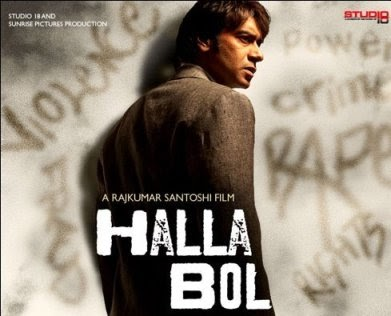 Halla Bol Movie: Bollywood Tower