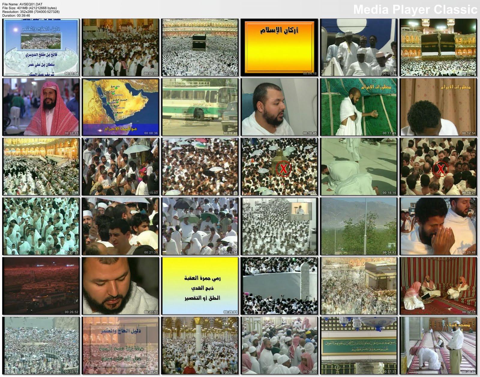 Hajj aur umrah kaise kare ka sahih tariqa click here to for Decoration kaise kare