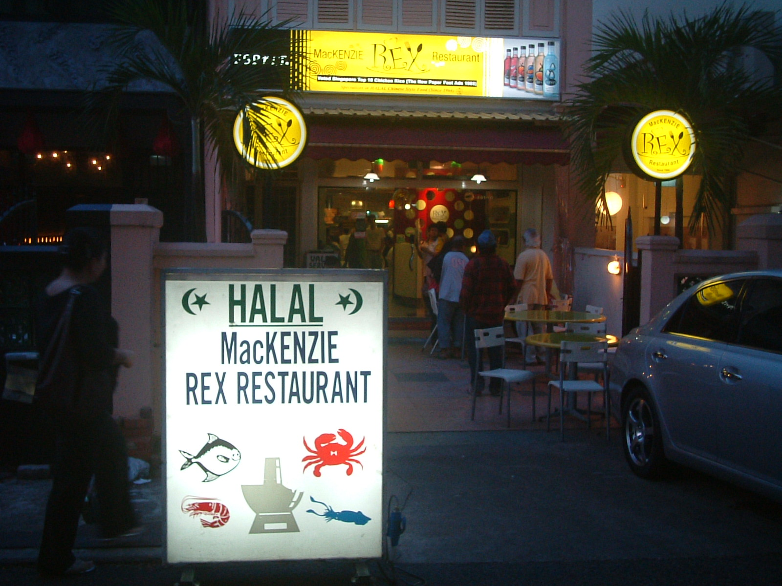 Believe it or not dieya is blogging now halal feature for Restaurant rex