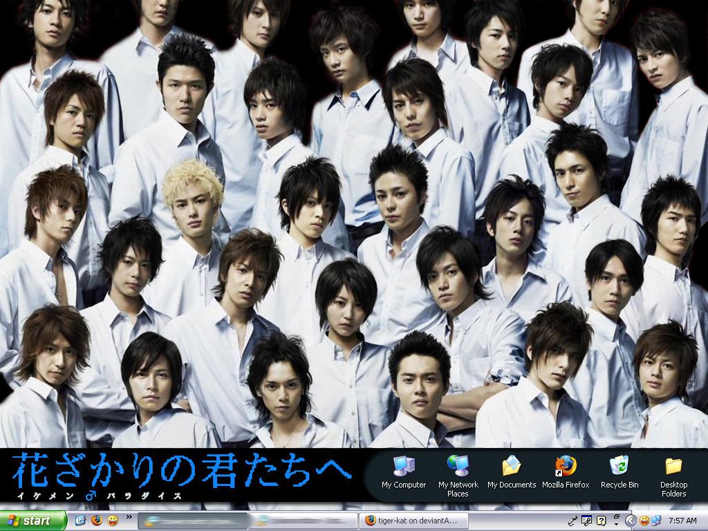 download hanazakari no kimitachi e 2007 sub indo