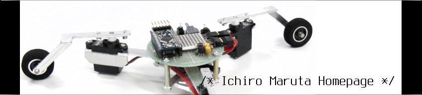 Ichiro Maruta Homepage
