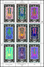 DIGITAL SERIAL ART: Faux postage mermaid art stamps