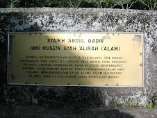 Makam DYMM Sultan Syeikh Abdul Qadir Ibni Almarhum Sultan Husein Shah Alam, Tanjung Inggeris, Kedah
