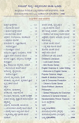3300 Books from Navakarnataka