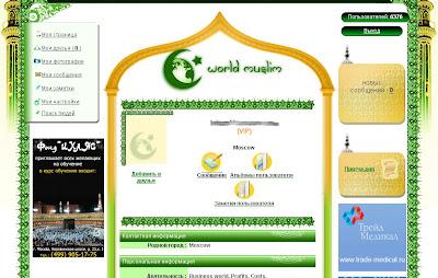 Больше про исламские социальные сети