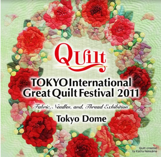 quilts at the 2010 tokyo