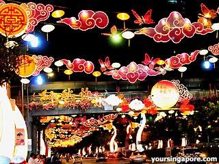 Festival Pertengahan Musim Gugur Semarakan Singapura...Musim Mudik dan Musim Balik Semarakan Indonesia...