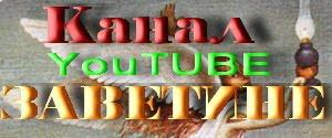 Веома посећени канал документарних филмова