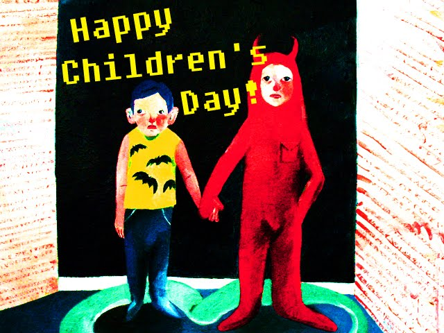 Myspace Children Day Graphics Children Clipart