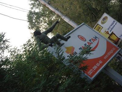 Экстендер билборда Табаган