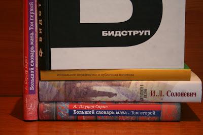 Новые книжки