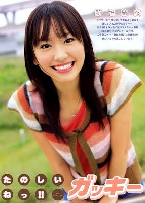 新垣結衣 Aragaki Yui もえ!
