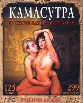 порно эротические рассказы читать мама и сын секс рассказы