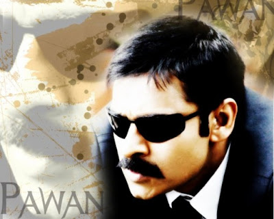 Power Star