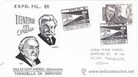 Exposició filatèlica 1995