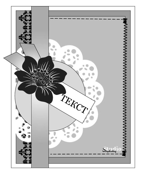 Скетчи для открыток с примерами