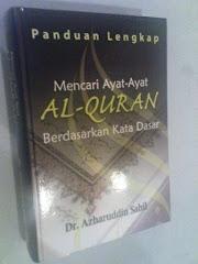 The Complete Quran Guide | Panduan Lengkap Al-Quran