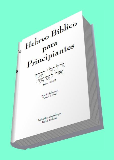 Hebreo Biblico para Principiantes