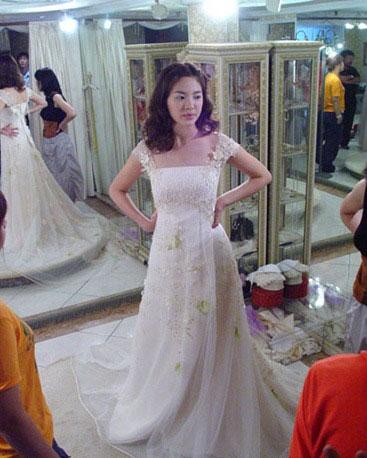 Full House Wedding Dress