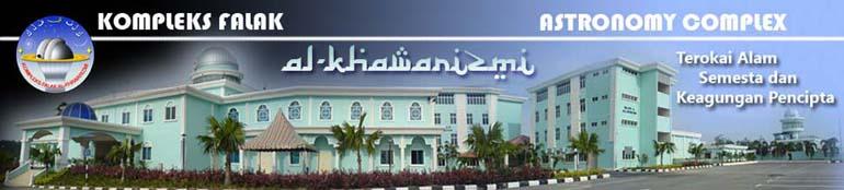 Kompleks Falak Al-Khawarizmi