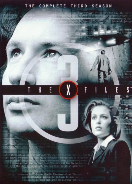 The X Files Season 3 [Latino]