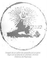 Imagen cañon de campaña