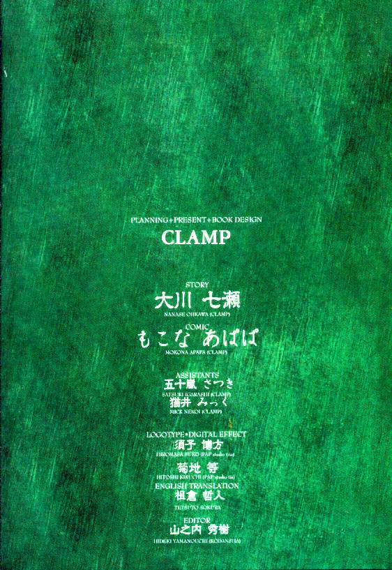 Clover ( Clamp): Chapter 24: (END)