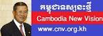 កម្ពុជាទស្សនះថ្មី Cambodia