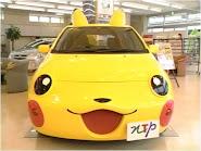 Asi seria mi auto...
