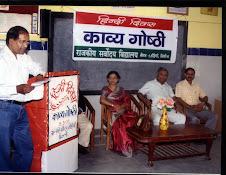 हिन्दी दिवस : काव्य पाठ