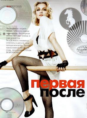 Madonna Russian Elle Magazine
