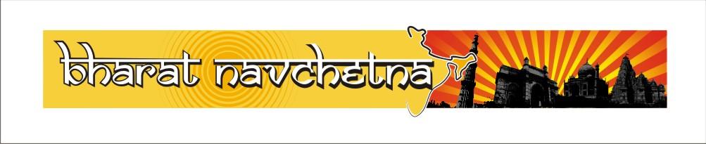 BHARAT NAVCHETNA