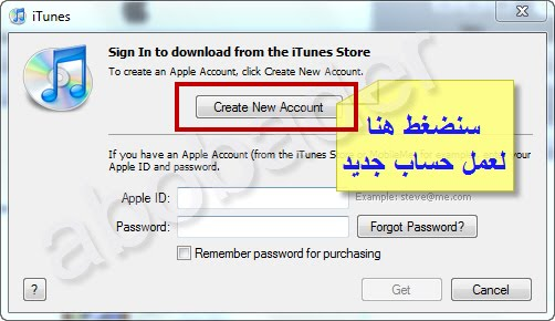 how to create a new itunes account and move phone