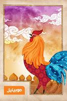 http://2.bp.blogspot.com/_gunGMLN7r_o/TGK5CtMjFMI/AAAAAAAABv8/L-DPypgNRUc/s1600/ramadan_free.jpg