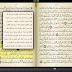 برنامج Quran Reader HD للايباد -روعة بالصور