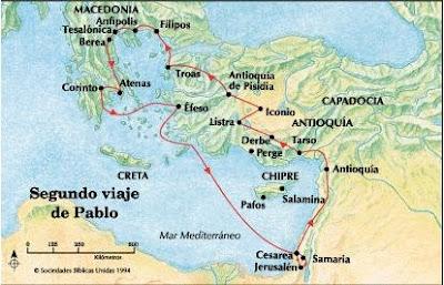 Camino de ema s las ciudades de las cartas de san pablo for Cuarto viaje de san pablo