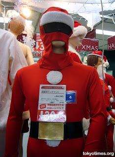 Santa Man X